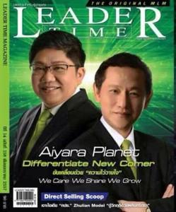 LEADER TIME Jan14